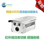 监控摄像机-200万像素网络摄像头 网络监控摄像机 1080P 安防监控 厂家直...
