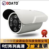 监控摄像机-监控摄像头 高清1080线 夜视红外  安防监控摄像机  厂家直销-...