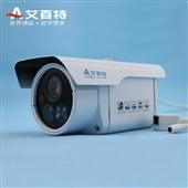 监控摄像机-200万高清1080P监控摄像头 防雷功能监控网络摄像机 安防设备批...