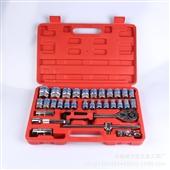 家用组合工具-厂家供应专业级32件双色蓝带套筒组套工具-家用组合工具...