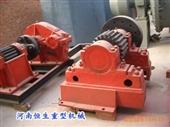 球磨机-现货供应1200×2400球磨机 专业生产球磨机 大型球磨机-球磨机尽在...