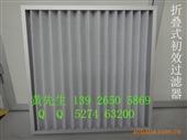 过滤器-空气过滤器厂家专供空调送风系统初级过滤器,板式初效过滤器-过滤器尽在阿里...
