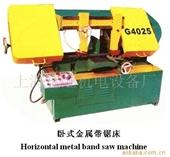 金属成型设备-供应金属成型设备、金属带锯床-金属成型设备-上海金虹机...