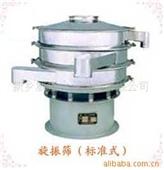 筛选设备-供应精细筛分设备S49A旋振筛-筛选设备-河南共威机械设备...
