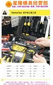 家用组合工具-供应 日本田岛Tajima 工具包套装  组合工具实用五金工具套装...