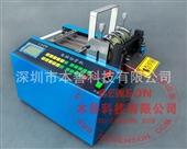其他行业专用设备-供应热缩套管切割机,pvc管切割机,硅胶管切割机,塑胶管切割机...
