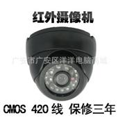 监控摄像机-厂家批发红外灯高清监控摄像机安防监控设备厂家直销摄像机-监控摄像机尽...