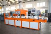 其他行业专用设备-供应万里牌自动高频机-其他行业专用设备-杭州万里机...