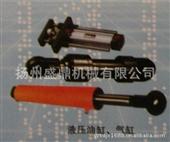 其他液压机械及组配件-厂家生产供应液压气动元件 气缸 模具油缸 轻型油缸-其他液...