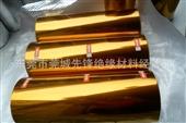 电工胶带-电工电气/聚酰亚胺薄膜胶带/规格齐全/电工胶带/绝缘胶带材料-电工胶带...