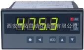 控制(调节)仪表-XST智能数显仪表 仪器仪表-控制(调节)仪表-西...