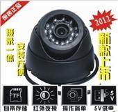 监控摄像机-红外夜视小海螺插卡摄像机 监控摄录一体机 家庭安防-监控摄像机尽在阿...