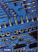 机修组合工具-晋亿五金工具 高端工具综合组套 比肩世达工具 -机修组合工具尽在阿...