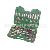 家用组合工具-世达工具\SATA 86件6.3x12.5MM系列套筒组套 090...