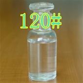 溶剂油-批发国标溶剂油 120#、6#、200#等多种型号溶剂油 质优价廉-溶剂...