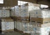 氢氧化镁-大量现货供应高纯氢氧化镁 95% 13708316998-氢氧化镁尽在...