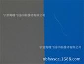 橡皮布-供应法国罗林 Rollin背胶橡皮布  表格橡皮布 罗林AQUABLUE...
