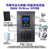 UPS电源-高级太阳能逆变器电源UPS带稳压48V 5000w控制器48V 60...