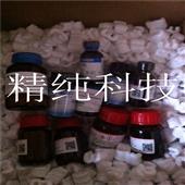 精细化学品加工-销售品牌化学产品 氢氧化锆 AR 25g 14475-63-9-...