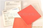橡皮布-供应德国凤凰UV专用橡皮布RUBY-橡皮布-上海福曼印刷器材...