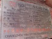 盘式干燥机-二手盘式干燥机全不锈钢连续盘式干燥机-盘式干燥机-梁山国...