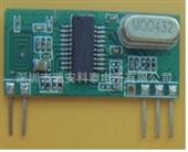 发射器、接收器-无线发射模块 接收模块  RF模块 调光模块  LED调光 高频...