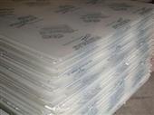 PMMA塑料板(卷)-亚克力板材 有机玻璃板厂家 透明PMMA板材-PMMA塑料...