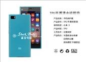 手机保护套-小米3手机外壳 M3超薄清水套 自带防尘塞TPU材质 砂半透明手机壳...