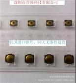 薄膜开关-薄膜开关蓝牙耳机薄膜开关耳机线控板薄膜开关3*2.6*0.65-薄膜开...