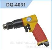 气动钻-批发正逆转气钻,气动钻,枪型气动钻,DQ-4031-气动钻-...