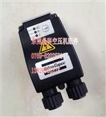 排污阀-优价EWD50 阿特拉斯压缩机电子排水器 排污阀-排污阀-东...