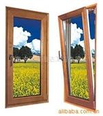 平开窗-供应容海达牌52系列隔热断桥铝合金窗、保温、节能、-平开窗-...