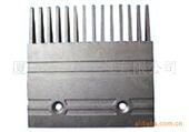 电梯及配件-JZH-SCB-1 扶梯配件 西奥人行道铝梳齿板-电梯及配件尽在阿里...