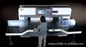 切纸机-切纸机QZK1640M10电脑程控液压切纸机-切纸机-义乌市...