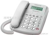 来电显示电话机-供应普通来电显示电话机-深圳批发商-来电显示电话机-...