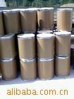 钡氧化物-供应氧化钡-钡氧化物-济南谷瑞特化工有限公司