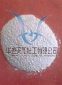 氢氧化钙-厂家供应分析纯氢氧化钙 保质保量 价格低廉 25kg起批-氢氧化钙尽在...