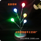 LED球泡灯-独家经营五头五彩蒙砂球 灯泡颜色红 蓝 绿 黄 白 欢迎订购批发-...