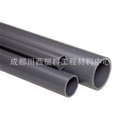 PVC管-PVC管 灰色UPVC硬塑料管 化工、给水用 长度可定制 厂家直销-P...