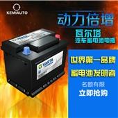 汽车蓄电池-VARTA瓦尔塔免维护/铅酸/汽车电瓶汽车蓄电池L2-400正品12...