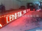广告牌-上海厂家专业提供迷你led发光字制作 水晶led发光字制作-广告牌尽在阿...
