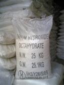 氢氧化钡-氢氧化钡-氢氧化钡-广州卓钒化工有限公司