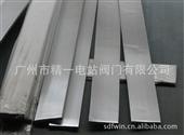 不锈钢扁钢-厂家供应 不锈钢型材扁钢 多种不锈钢扁钢规格-不锈钢扁钢...