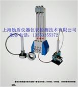 气动单元组合仪表-三管式气动量仪/外径测量仪优惠电谈-气动单元组合仪表尽在阿里巴...