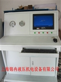 其他试验机-全自动水锤疲劳试验机   厂家-其他试验机-上海锦冉液压...