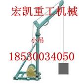起重机-供应液压轻便吊机,新型配重吊机,优质小吊机,小型建筑吊价格。-起重机尽在...