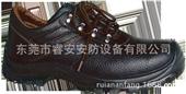 足部防护-K901安全鞋,赛狮安全鞋、橡胶底安全鞋、耐酸碱安全鞋。劳保鞋-足部防...