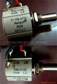 电位器-供应印刷机电位器,海德堡机调墨电位器,海德堡机配件-电位器-...