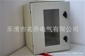 电缆接线盒-SMC玻璃纤维防水箱500*400*200玻璃钢光伏汇流箱 配电箱蓄...