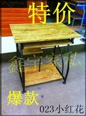 桌类、茶几-批发钢架电脑桌 特价电脑桌 023小红花-桌类、茶几-锦...